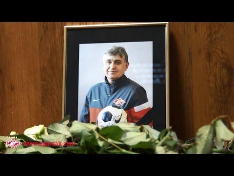 Прощание с Фёдором Черенковым...