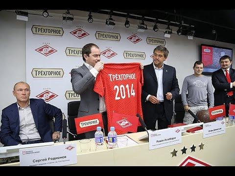 «Спартак» и Московская Пивоваренная Компания — партнеры!