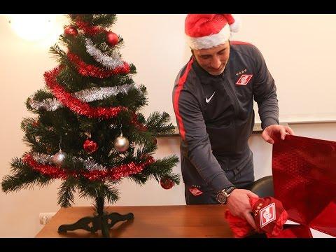 «Спартак» дарит подарки!